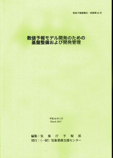BK-33038