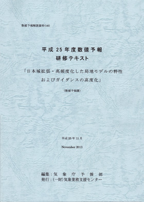 BK-64028