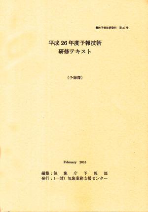 BK-64034