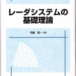 BK-94005