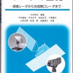 BK-94006