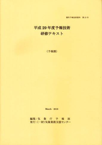 BK-64042